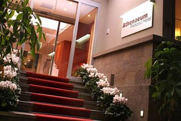 Athenaeum Personal Hotel - фото 13