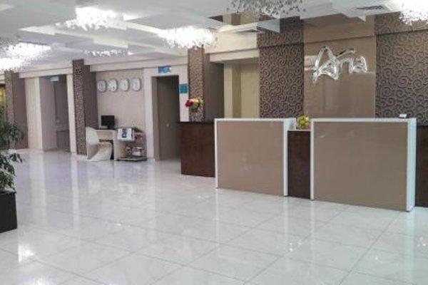 Aria Hotel Chisinau - 12