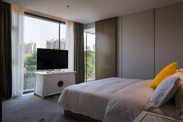 Guangzhou Hepin Hotel - 12