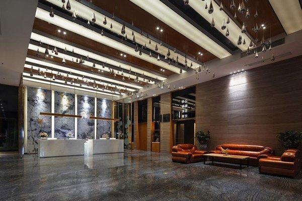 Guangzhou Hepin Hotel - 14