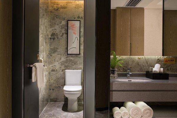 Guangzhou Hepin Hotel - 17