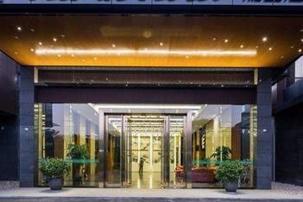 Guangzhou Hepin Hotel - 18