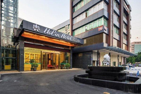 Guangzhou Hepin Hotel - 23