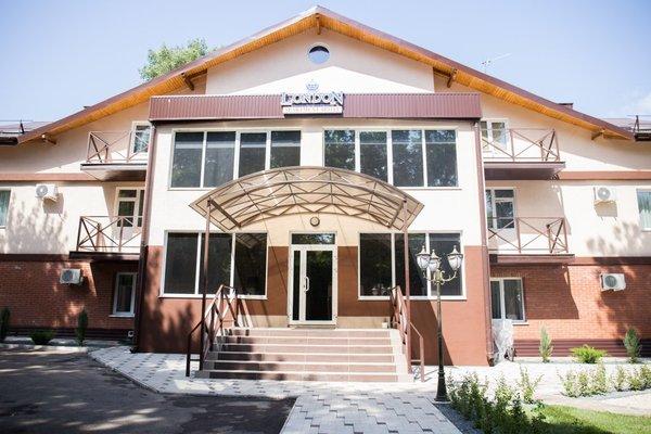 Апарт-Отель LondoN - 17