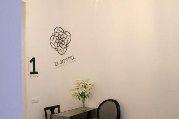 El Jostel - фото 7