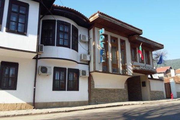 Bozukova House - 7
