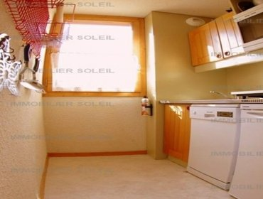 Апартаменты Rental Apartment Orgentil - Valmorel, 1 bedroom, 6 persons