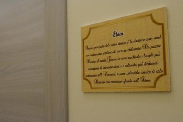 Catania Etnea Bed and breakfast - фото 17