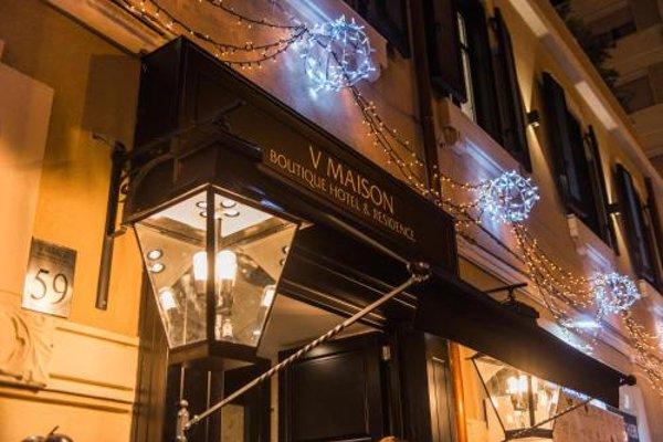Vmaison Boutique Hotel - фото 15