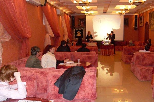 Отель Апельсин - фото 58