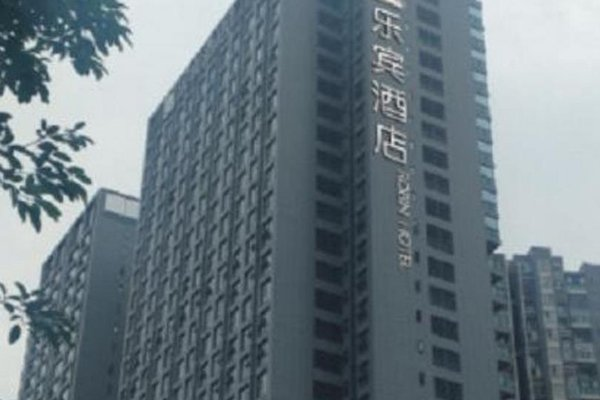 Robin Hotel - 21