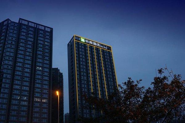 Robin Hotel - 23