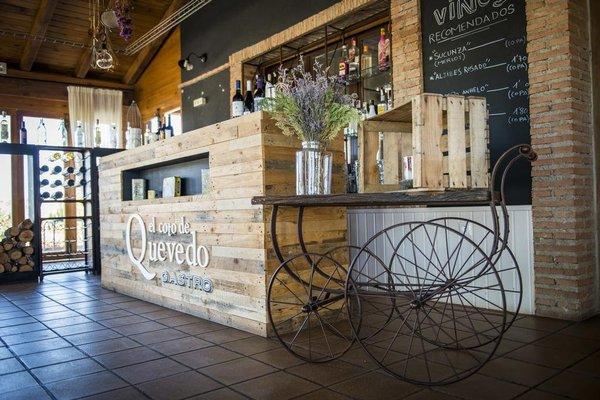 Hotel Rural Coto De Quevedo - фото 4