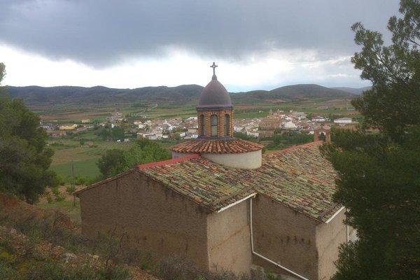 Casa Rural Sol Y Luna - фото 21