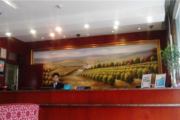 Hanting Express Ningbo Tian yi Square - фото 19