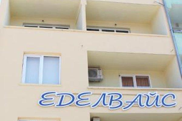 Edelvais Guest House - фото 18