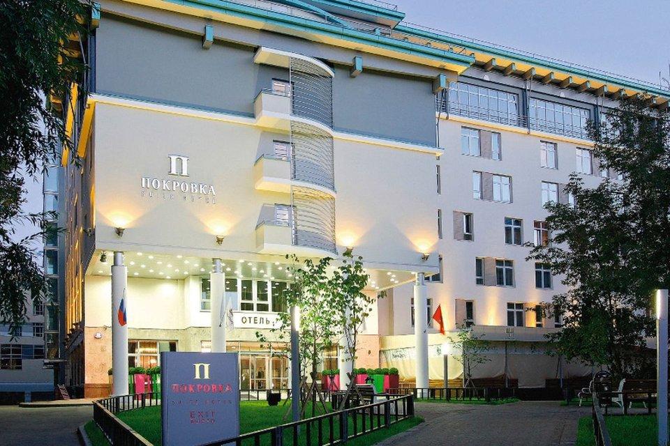 Mamaison All-Suites Spa Hotel Покровка