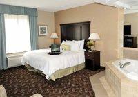 Отзывы Hampton Inn & Suites by Hilton Brantford, 3 звезды