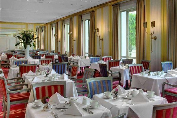 Hotel Atlantic Kempinski Hamburg - фото 11
