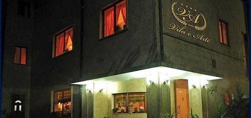 Hotel Vila e Arte City Center - фото 21