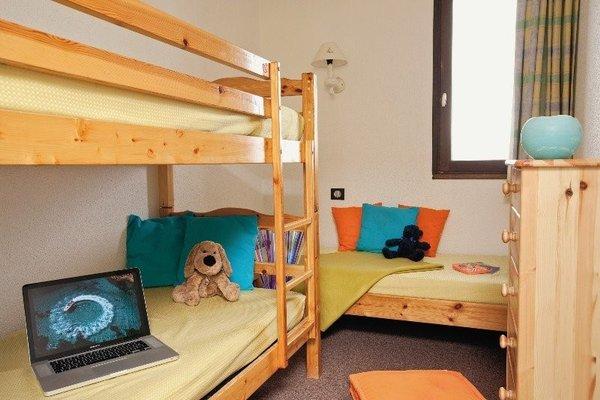 Residence Maeva Le Vanoise - фото 0