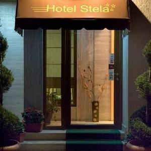 Hotel Stela City Center - фото 22