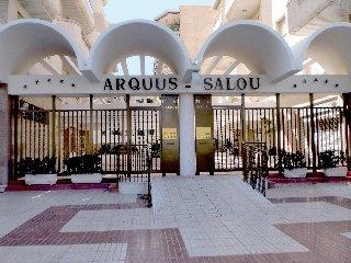 Arquus - фото 2