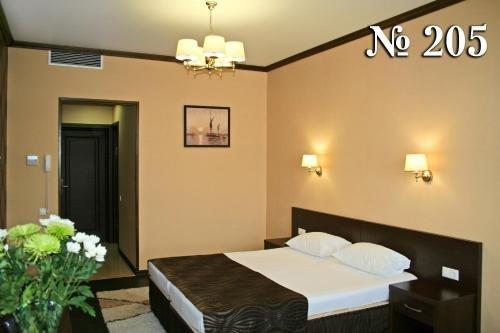 Отель Причал - фото 1