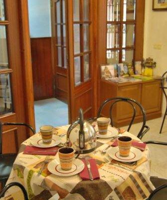 Hotel Abrego Reinosa - фото 14