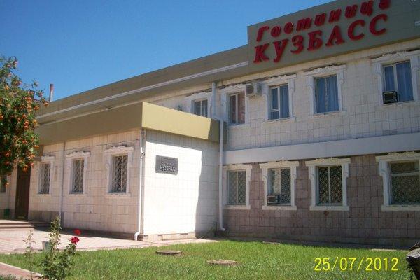 Гостиница Кузбасс - фото 23