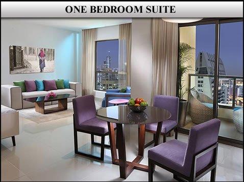 Hawthorn Hotel & Suites by Wyndham JBR - фото 17
