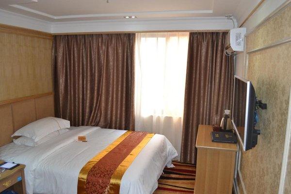 Huangsheng Hotel Guangzhou - фото 0