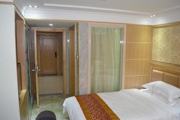 Huangsheng Hotel Guangzhou - фото 1
