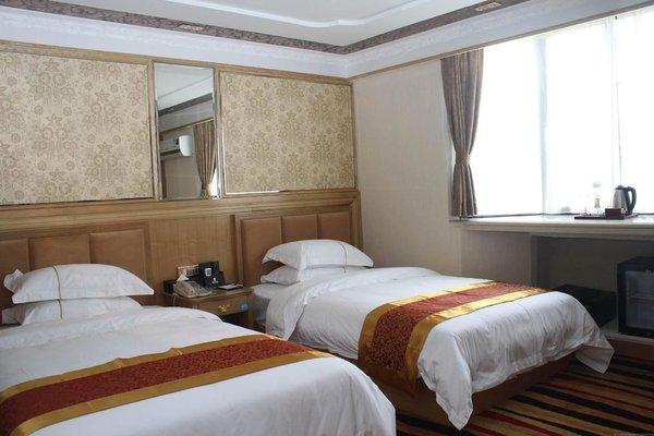 Huangsheng Hotel Guangzhou - фото 2