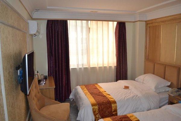 Huangsheng Hotel Guangzhou - фото 4