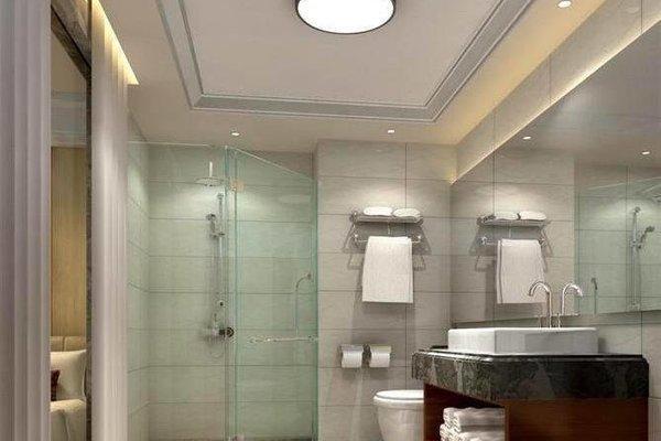Huangsheng Hotel Guangzhou - фото 5