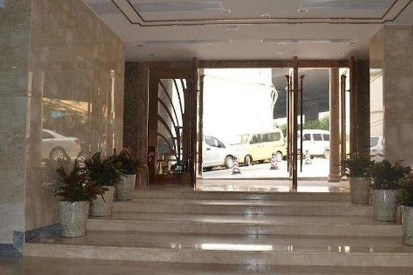 Huangsheng Hotel Guangzhou - фото 6