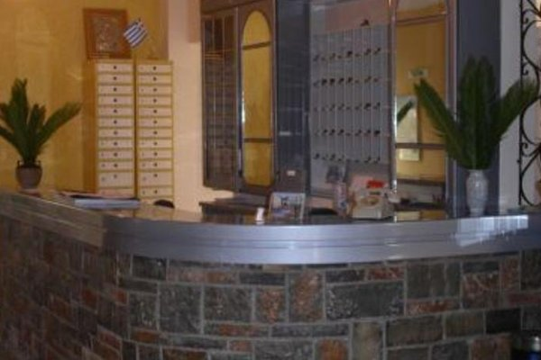 Armava Hotel - фото 11