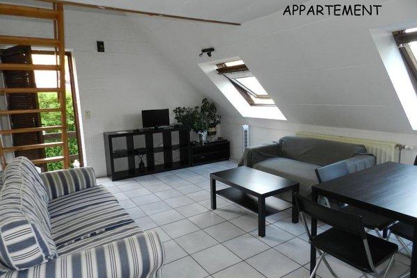 Residences De Champles - фото 4