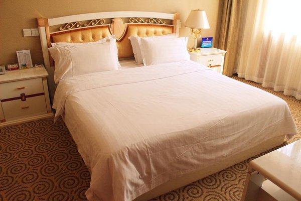 Beijing Communications Hotel - фото 0