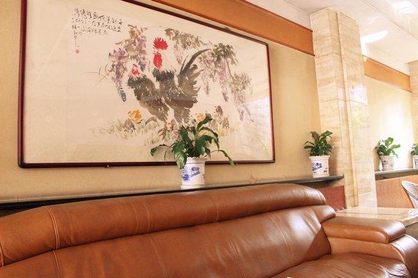 Beijing Communications Hotel - фото 13