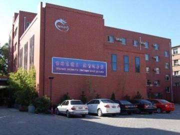 Beijing Communications Hotel - фото 22