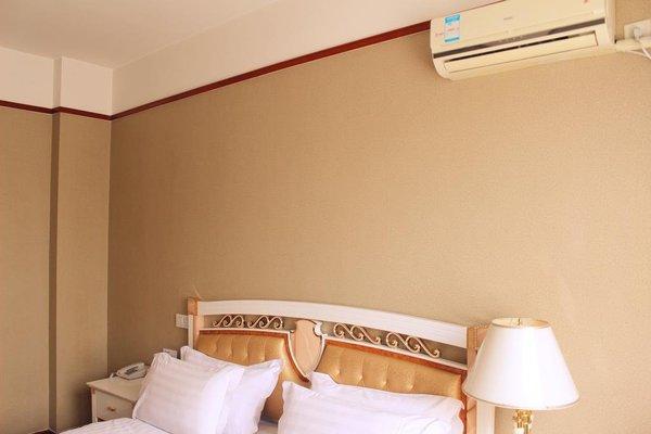 Beijing Communications Hotel - фото 5