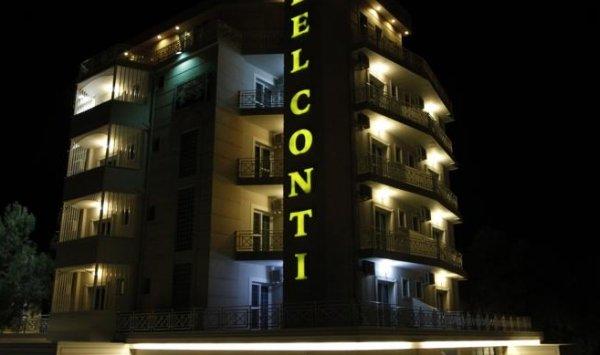 Bel Conti Hotel - фото 21