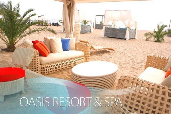 Oasis Resort & SPA - фото 6