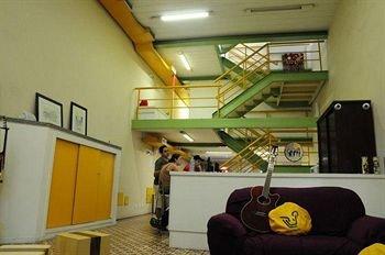 HI Caipi Hostel - фото 16