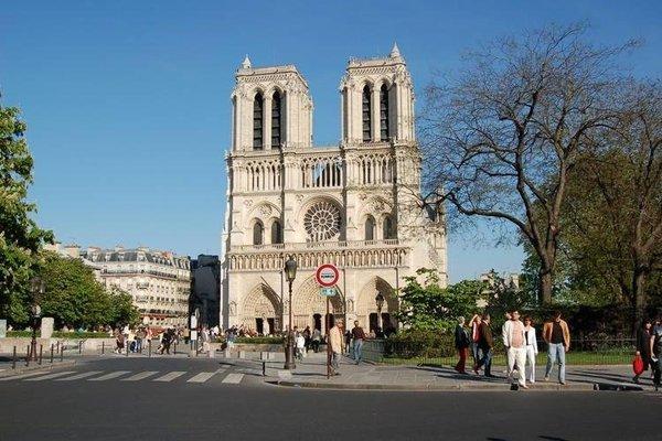 Le Doux Paris - фото 16