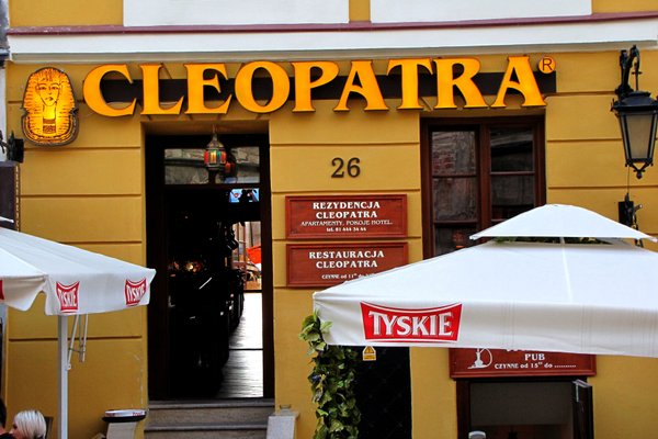 Отель Rezydencja Cleopatra - фото 14