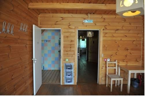 Sinyaya Osoka Inn - фото 15