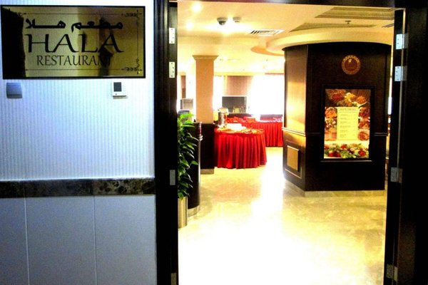 Hala Inn Hotel Apartments - фото 16
